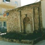 Heraklio, Idomenea's turkish fountain