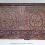 Eratyra, Folk Arts & Ecclesiastical Museum, painted coffer
