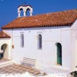 Loutraki, the chapel of St George