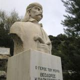 Libovissi, the House of Kolokotronis, his bust
