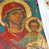 The Virgin Mary (Atros Monastery)