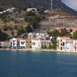 Multicolored houses' facades of Kastellorizo