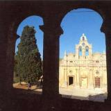 Monastery of Arkadi, in the Venetian era it had a high economic development
