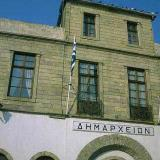 Town Hall of Xanthi