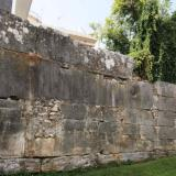 The ancient walls
